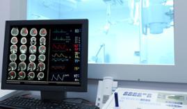 Curso Superior en Epidemiología y Salud Pública